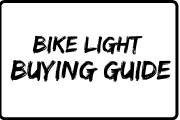 jacket & night riding lights - light guide